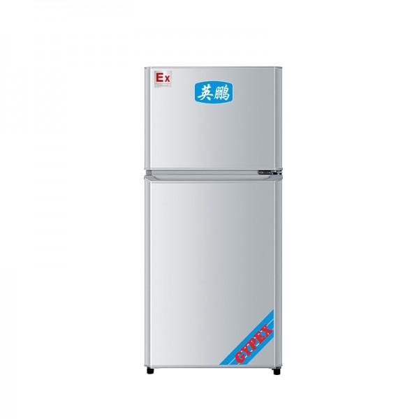 研究院防爆冰箱双门双温100L