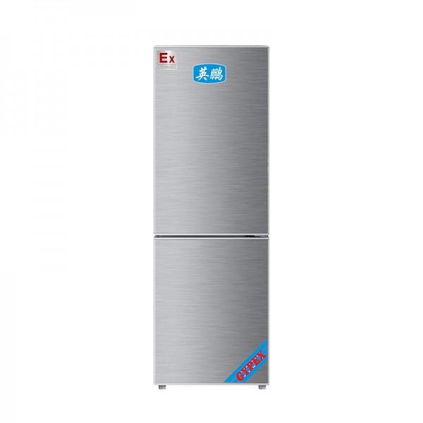 广州防爆冰箱双门双温BL-200SM150L
