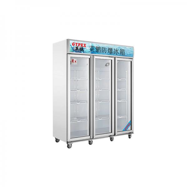 制药厂防爆冰箱冷藏柜立式三门1200L
