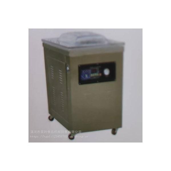 昊利HL-BZ400/1S 单室包装机