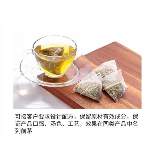 淡竹叶代泡茶OEM淡竹叶袋泡茶ODM淡竹叶贴牌淡竹叶代加工