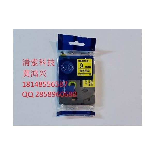 兄弟9mm黄底黑字覆膜标签打印机色带QS-621