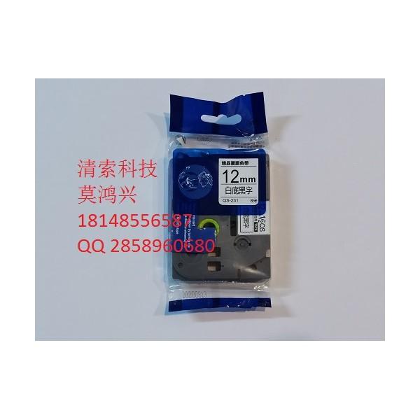 兄弟12mm白底黑字覆膜标签打印机色带QS-231