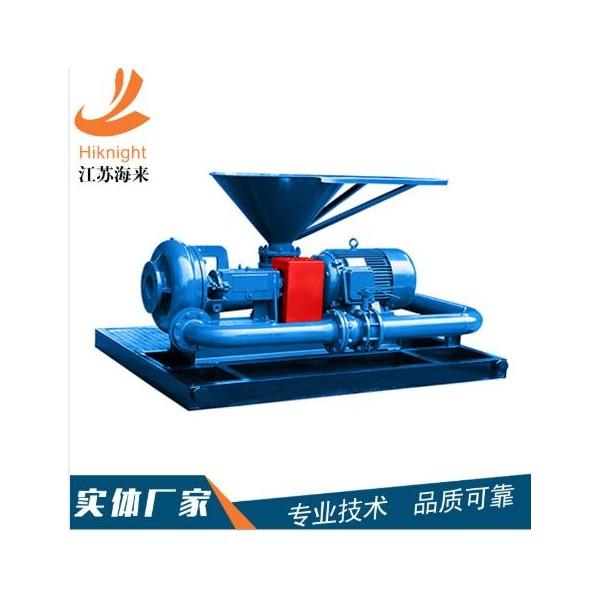 HL系列射流混浆装置江苏海来生产