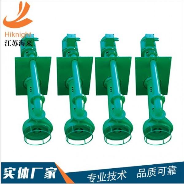 YZ型液下渣浆泵 江苏海来生产
