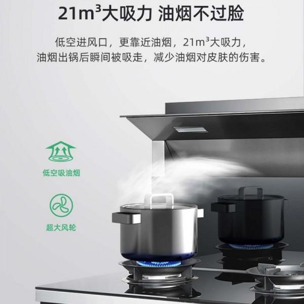 河南十大集成灶品牌,语歌电器引领开放式厨房