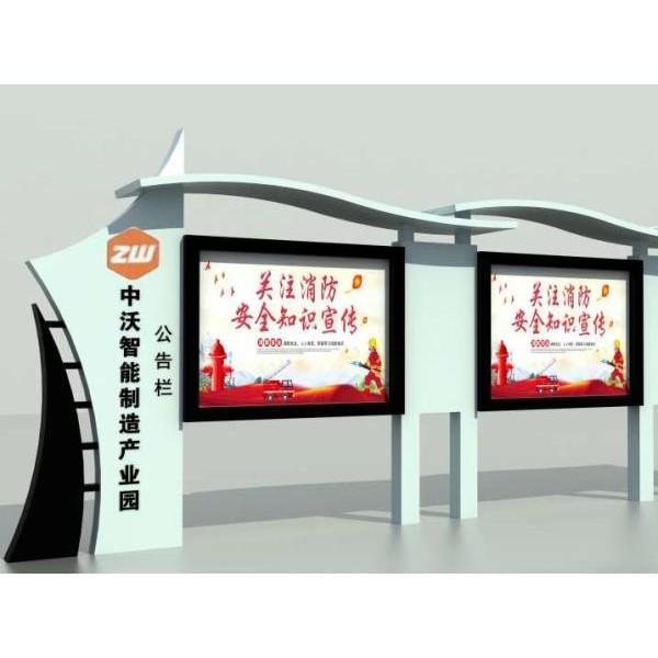南京宣传栏,上海宣传栏,北京宣传栏,泰州宣传栏