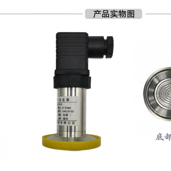 可拆卸清洗/食品级平膜压力传感器/卡箍安装