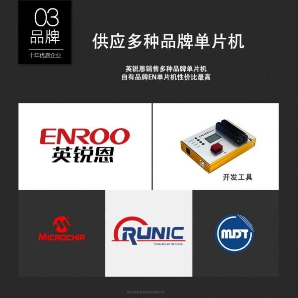 PIC16F1829   PIC代理单片机微芯原厂封装