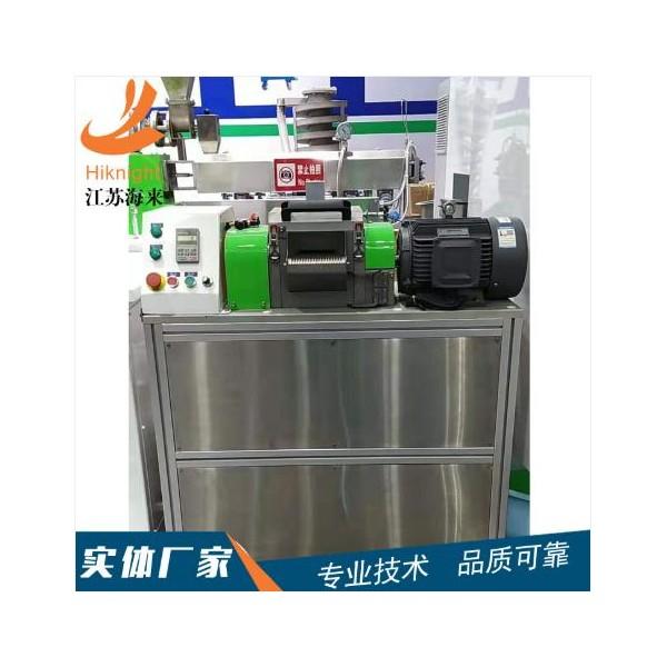 玻纤增强切粒机(包纤)海来厂家生产