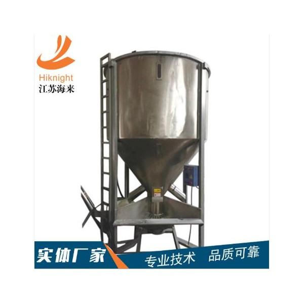 立式不锈钢料仓海来生产供应