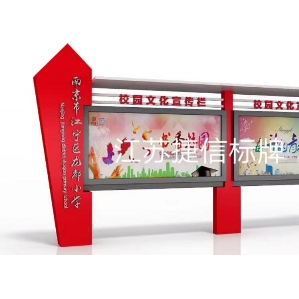 连云港苏州泰州河北天津承德宣传栏侯车亭垃圾分类亭广告牌