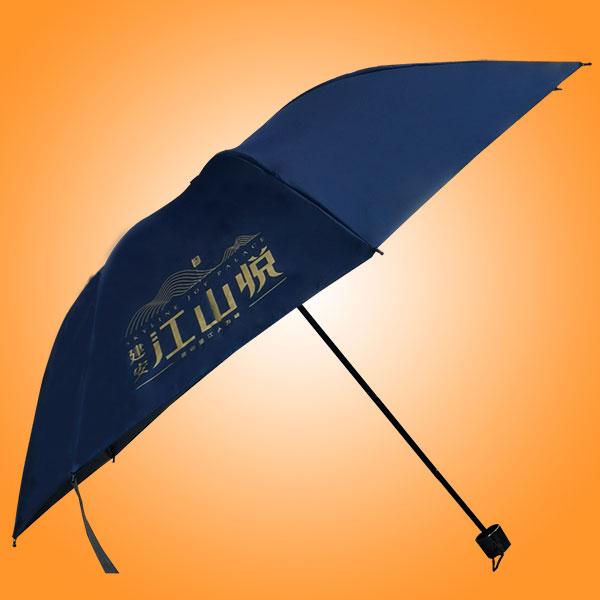 雨伞伞业 广东雨伞制造厂 雨伞加工企业