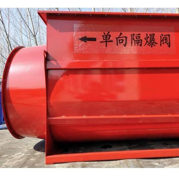 粉尘管道口安装隔爆阀装置