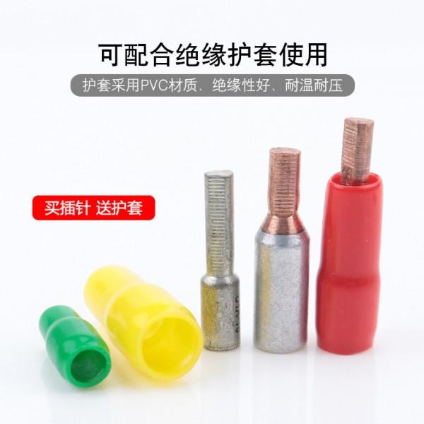 电表铜铝插针 电表箱GTLA铜铝插针 DTA铜插针电表端子