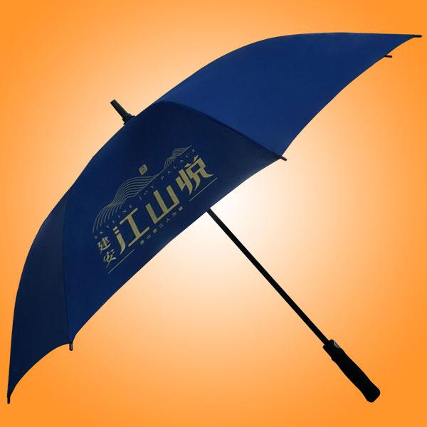 雨伞厂家 广东雨伞厂 晴雨伞定做 户外广告伞