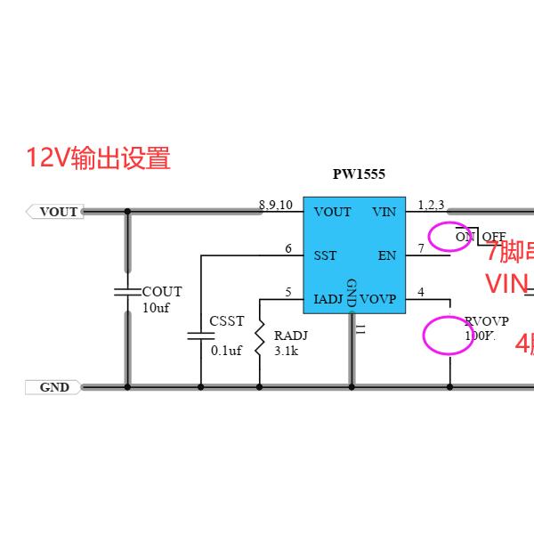 5V-12V输入输出的限流芯片,可调限至4.8A