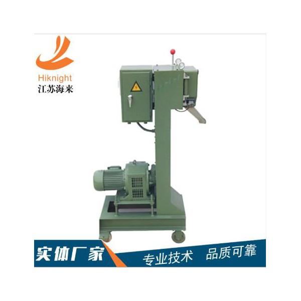 厂家供应 LQ-500型切粒机(悬臂式)