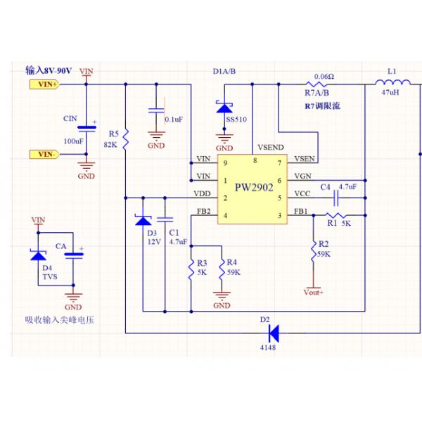 42V转5V,42V转3.3VDC-DC降压芯片