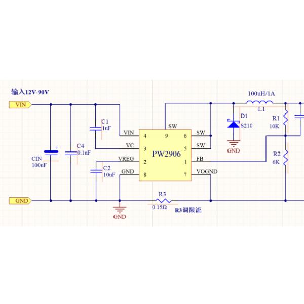 48V转5V,48V转3.3V的电源芯片和LDO稳压IC