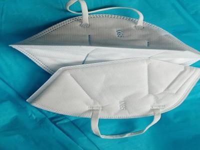 KN95一次性防护口罩