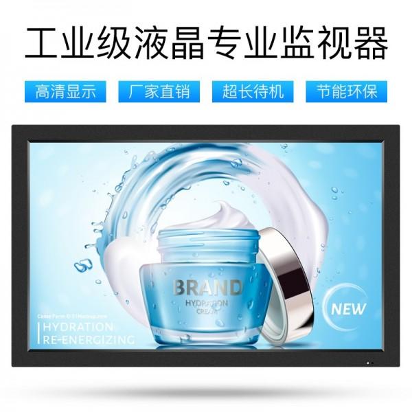 深圳蓝光数芯55寸液晶监视器 安防监视器 监视器厂家直销