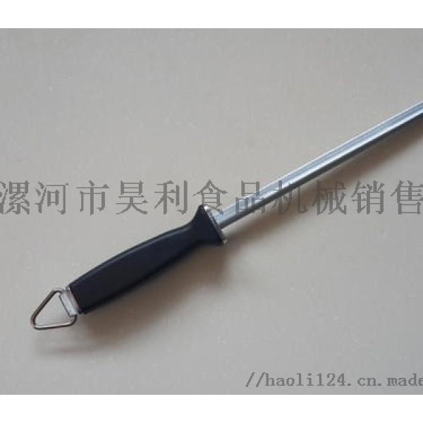 昊利HL-mdb140 磨刀棒优质磨刀棒