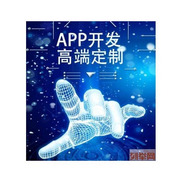 超级管家App开发养卡蓝鲸智还系统出售