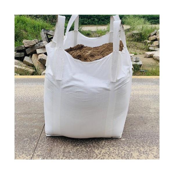 石家庄定制吨包吨袋 耐材化工矿产专用 珍珠岩吨包袋