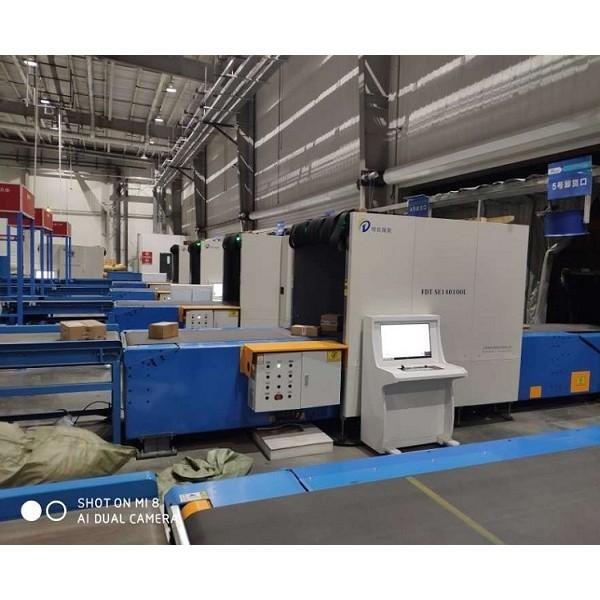 琼玖140100L安检机,苏宁物流、圆通物流安检设备供应商