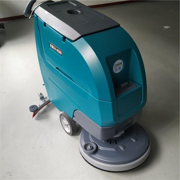 全自动拖地机 环保清洗机 长淮X50D工厂直销