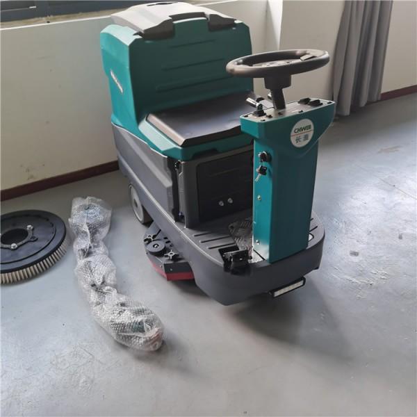 电瓶式双刷驾驶型洗地车 物业保洁拖地机
