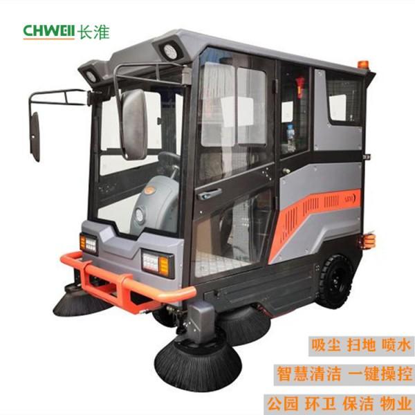 长淮智者CH-S2200驾驶式扫地机 环卫清扫车 全封闭式