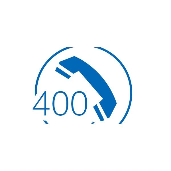 山东省如何办理400电话