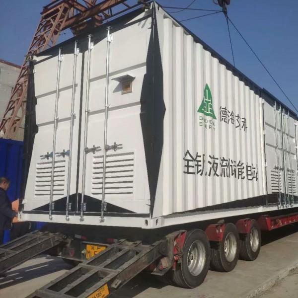 全钒液流电池储能集装箱 全钒液流储能电站 储能集装箱厂家