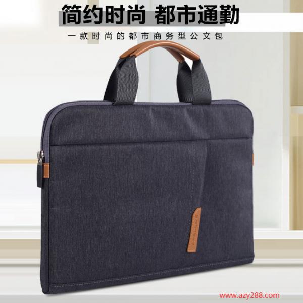会议档案袋,商品批发价格,礼品箱包定制