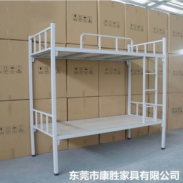 东莞学校宿舍上下床钢制双层床员工宿舍铁架床工厂直批