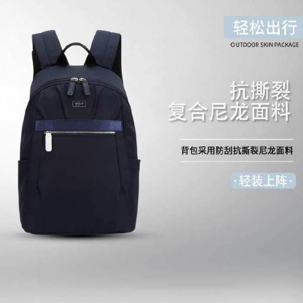 商务电脑背包,2020年新款会议包,厂家ODM加工