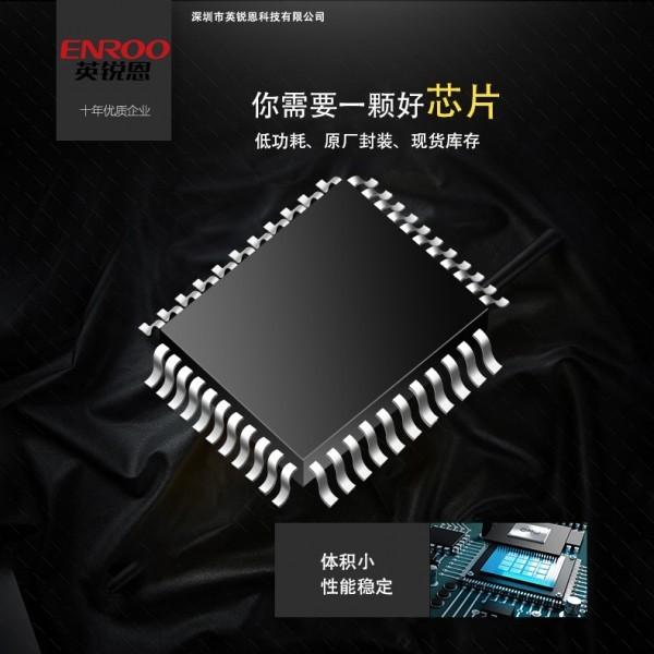 8位单片机 LED智能照明方案IC 单片机方案开发