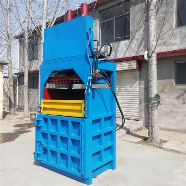 塑料壳废纸打包机50吨编织袋棉纱皮革打包机秸秆捆扎机
