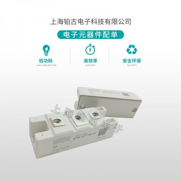 西门康SKKD162/16二极管模块