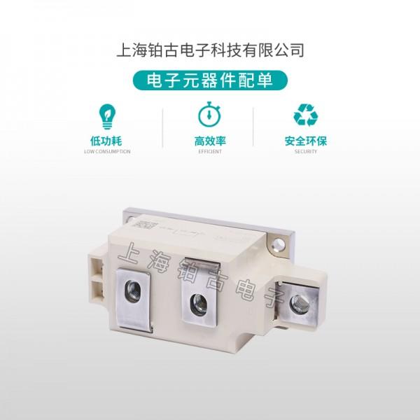 供应西门康SKKD260/16整流二极管