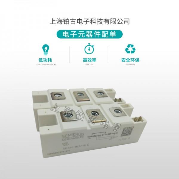 西门康SKKH162/16E二极管模块