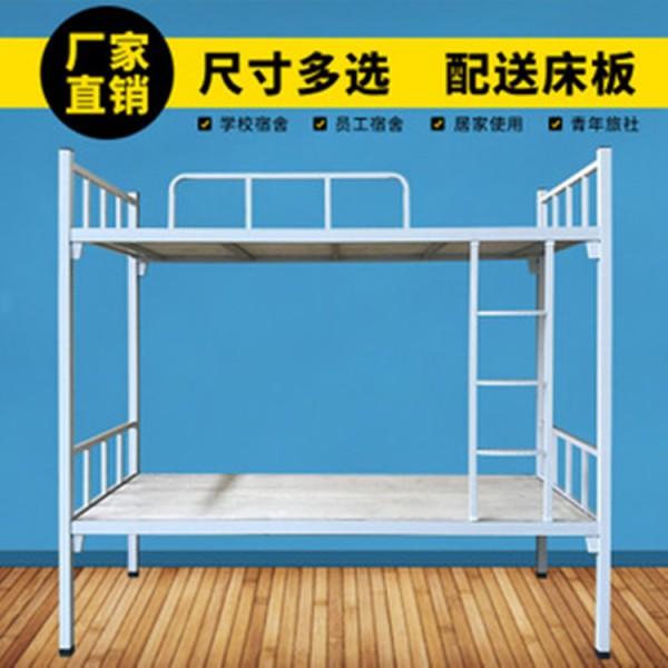 东莞上下床上下铺铁床学生宿舍床双层床员工宿舍床工厂批发
