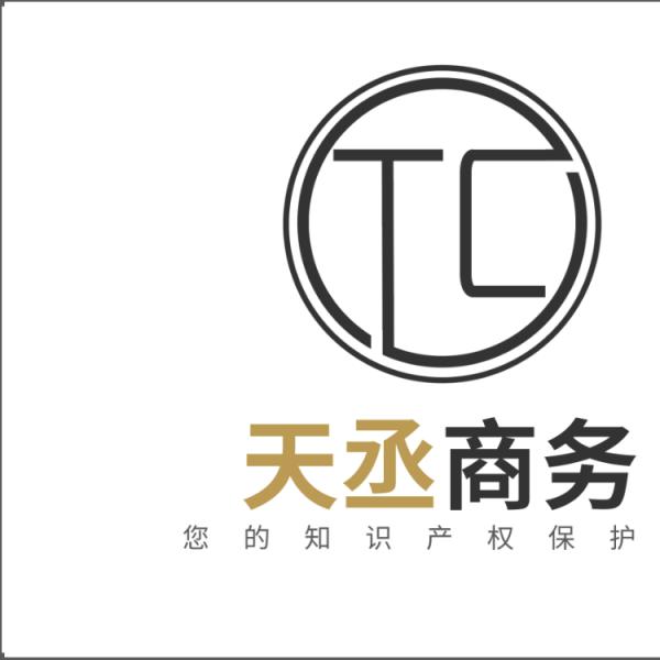 邯郸地区_美国商标注册_泰国商标注册_欧盟商标注册