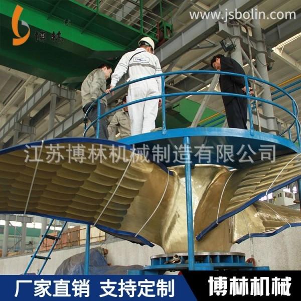 专业提供船用轴舵系零部件生产加工服务