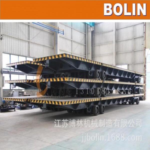 20-60T平板拖车