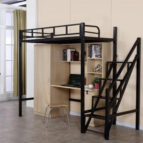 东莞学生宿舍公寓床支持定制 承重300kg 工厂出厂价批发
