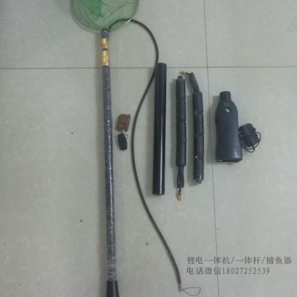 广西锂电一体杆,隐蔽伸缩电棒,打鱼电杆