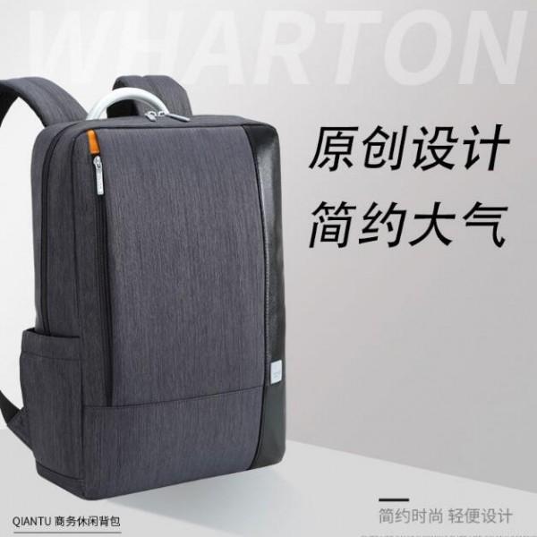 年会送礼品背包,箱包定制厂家,批量定制